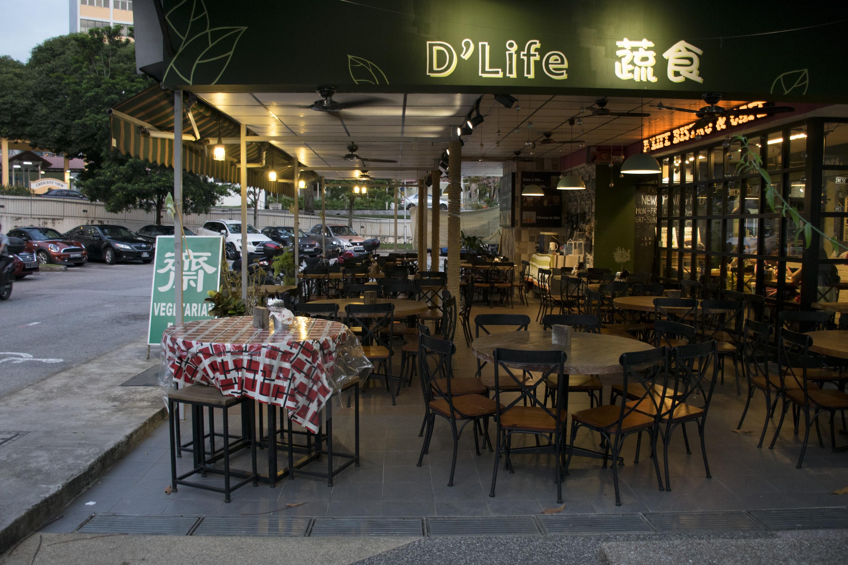 d'life cafe